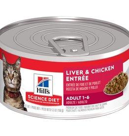 Hill's Science Diet Hill's Science Diet Feline Can Kitten Liver & Chicken 156g