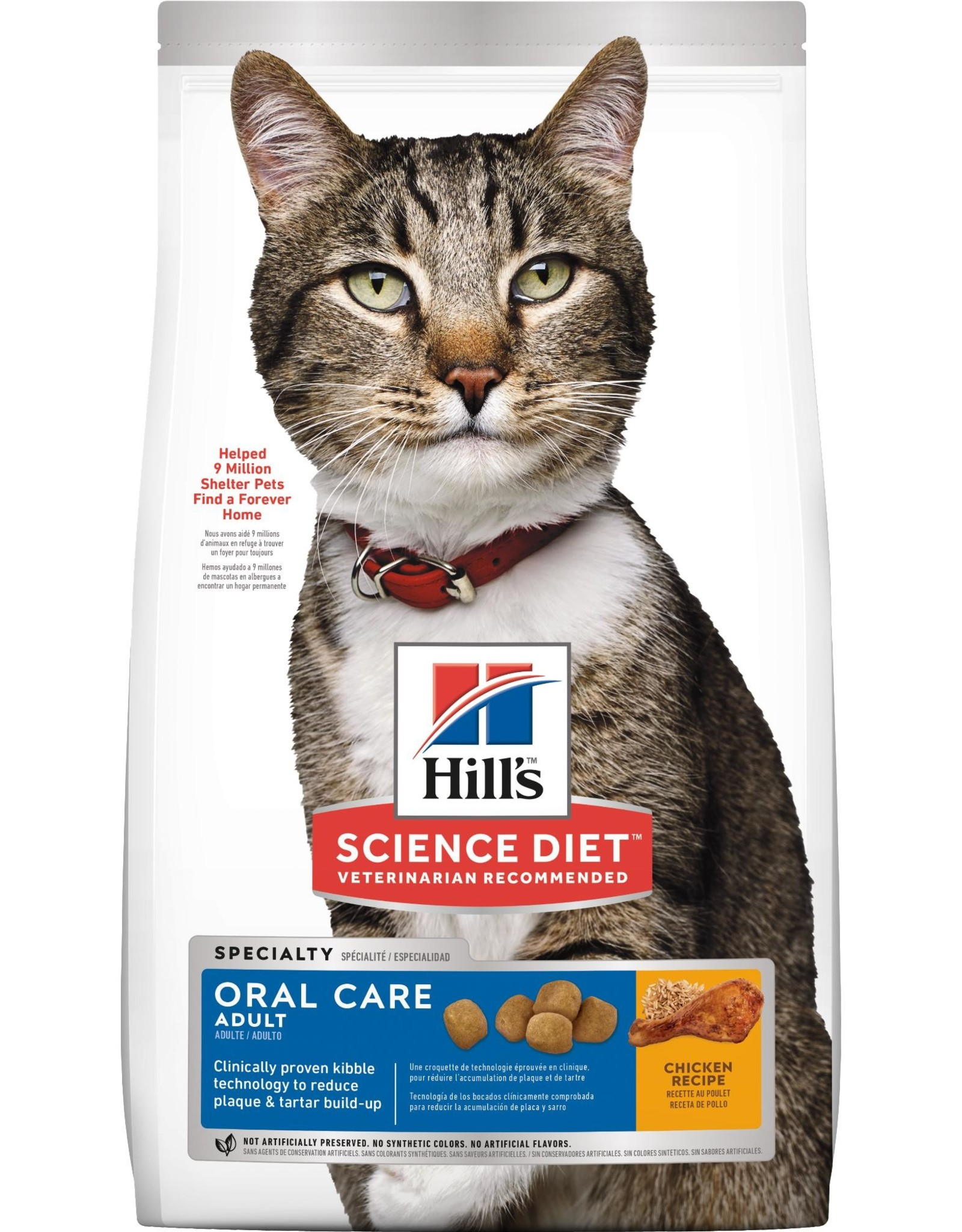 Hill's Science Diet Hill's Science Diet Feline Oral Care 7lb