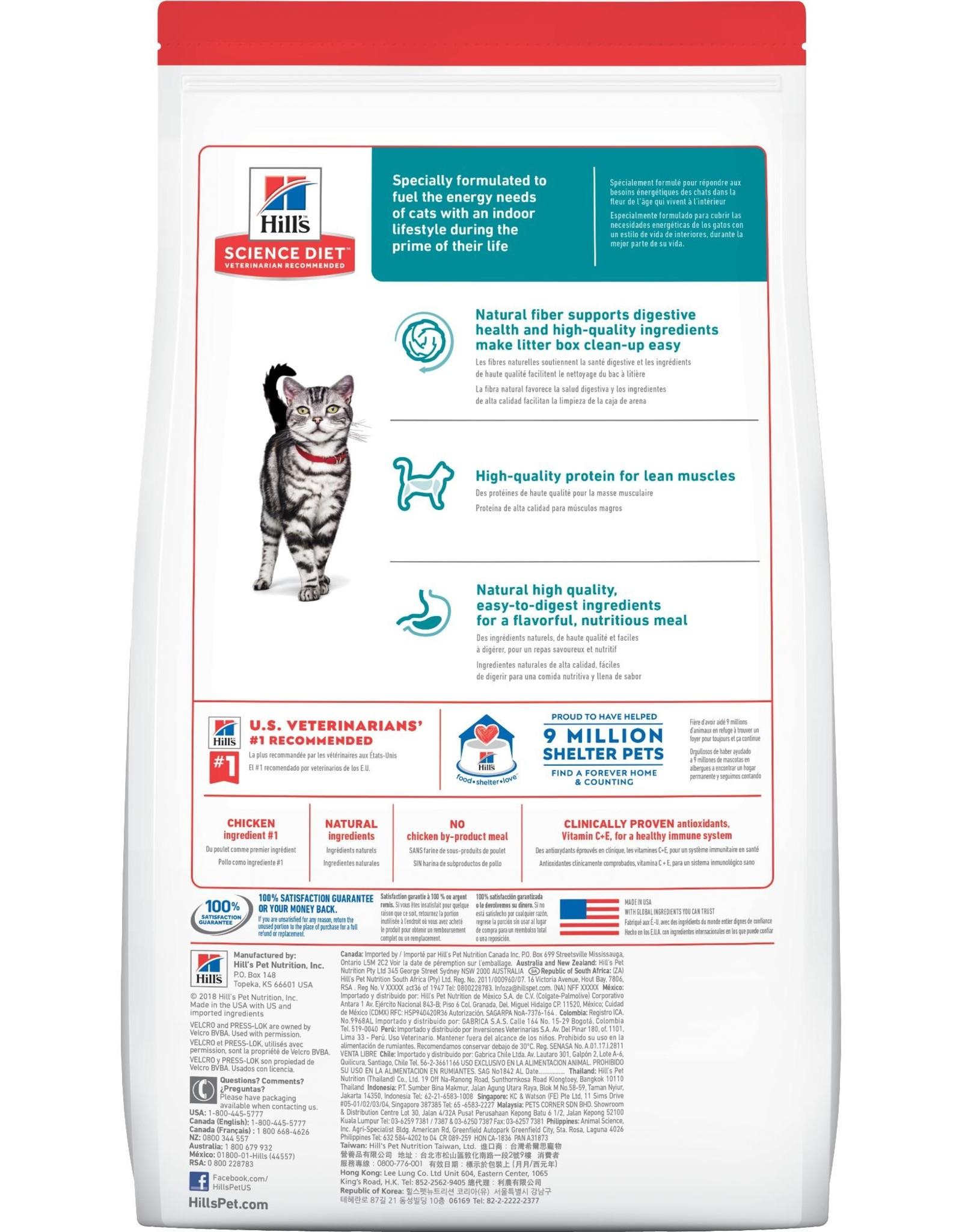 Hill's Science Diet Hill's Science Diet Feline Indoor 15.5lb