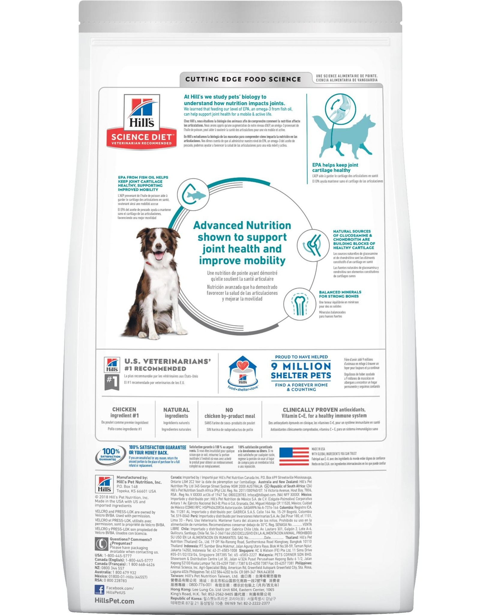 Hill's Science Diet Hill's Science Diet Canine Healthy Mobility Large Breed 30lb
