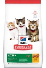 Hill's Science Diet Hill's Science Diet Feline Kitten Healthy Development 3.5lb