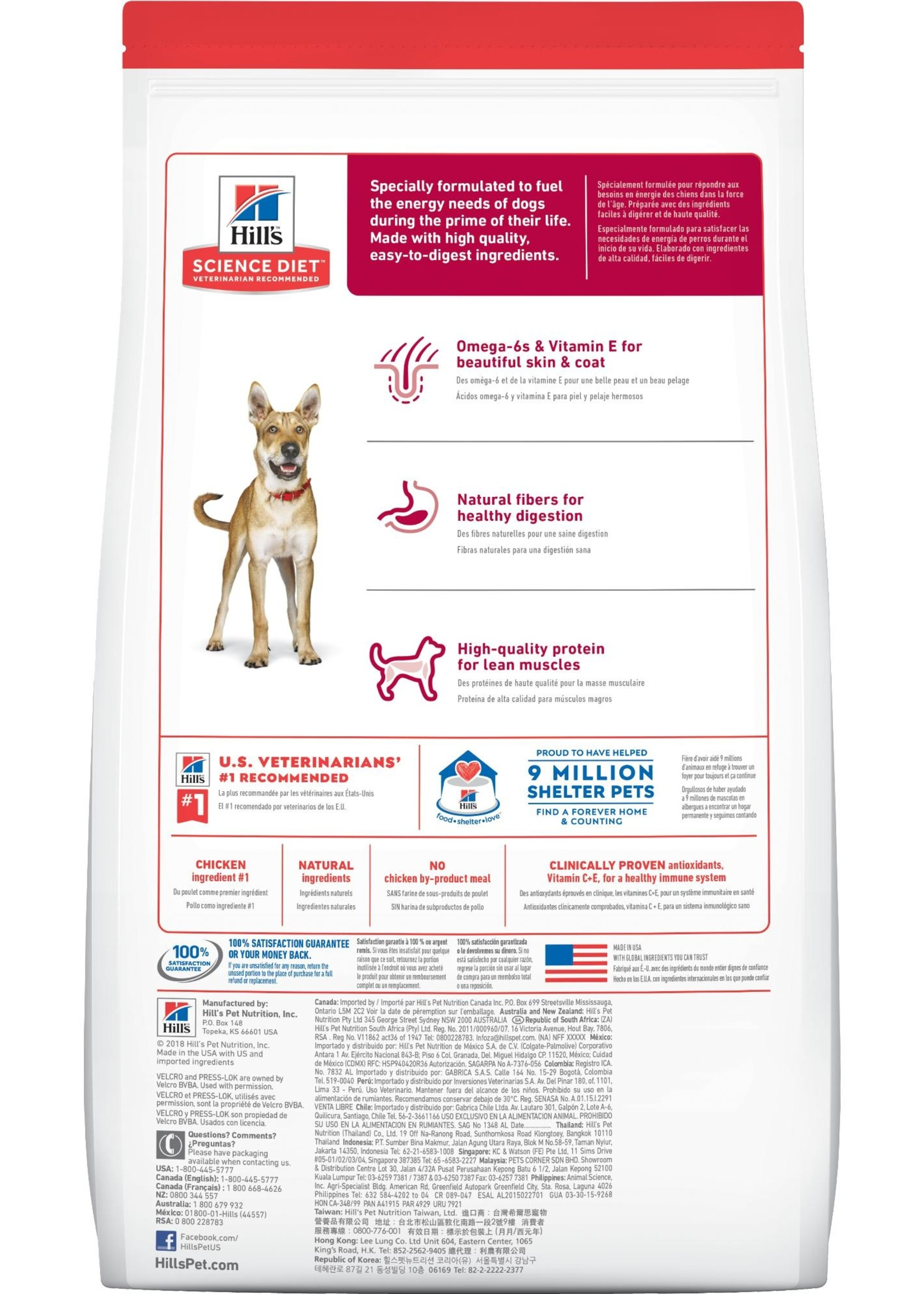 Hill's Science Diet Hill's Science Diet Canine Adult 1-6 Chicken 15lb