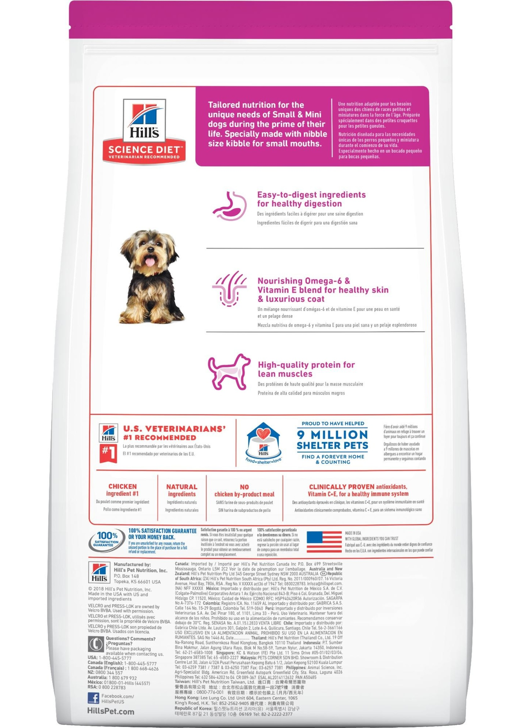 Hill's Science Diet Hill's Science Diet Canine Small Paws 4.5lb Chicken