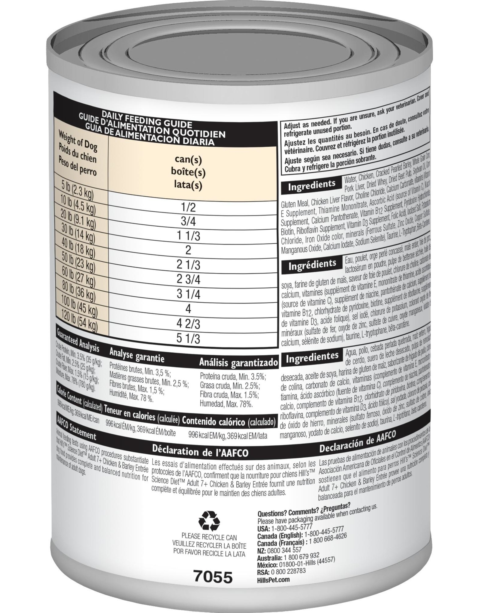 Hill's Science Diet Hill's Science Diet Canine Can 7+ Savory Chicken & Barley Entree 370gm
