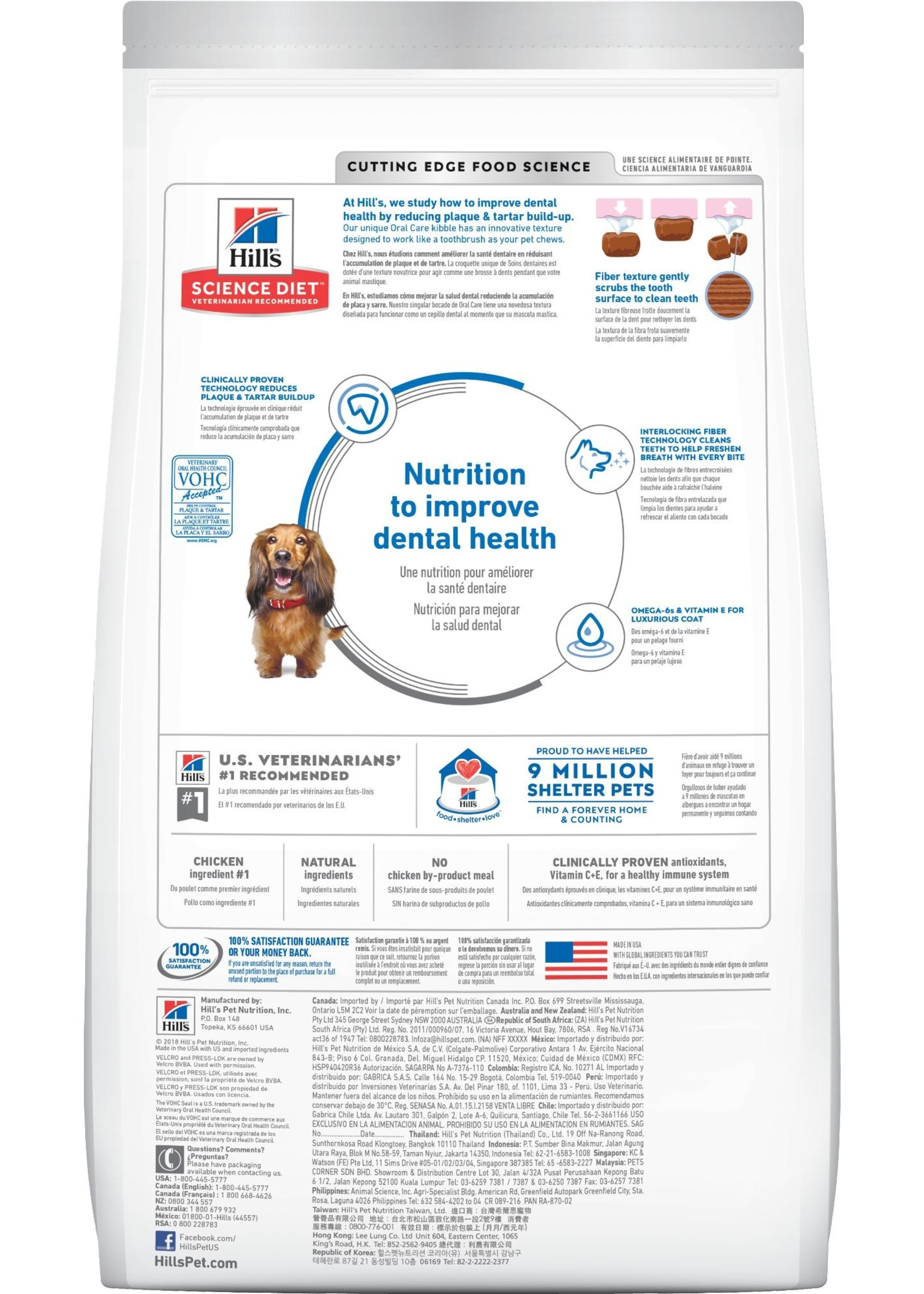 Hill's Science Diet Hill's Science Diet Canine Oral Care 28 lb