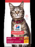 Hill's Science Diet Hill's Science Diet Feline Optimal Care 1-6 7lb
