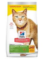 Hill's Science Diet Hill's Science Diet Feline Youthful Vitality 3lb.