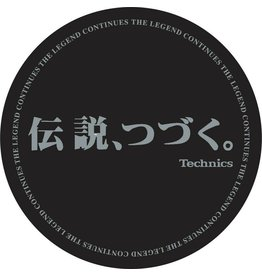 Technics Legend Continues Slipmats Silver/Black (Pair)
