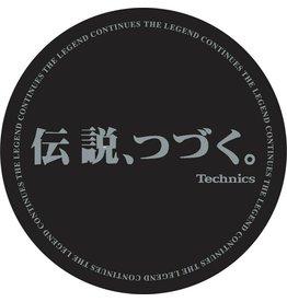 Technics Legend Continues Slipmats Silver/Black (Pair)