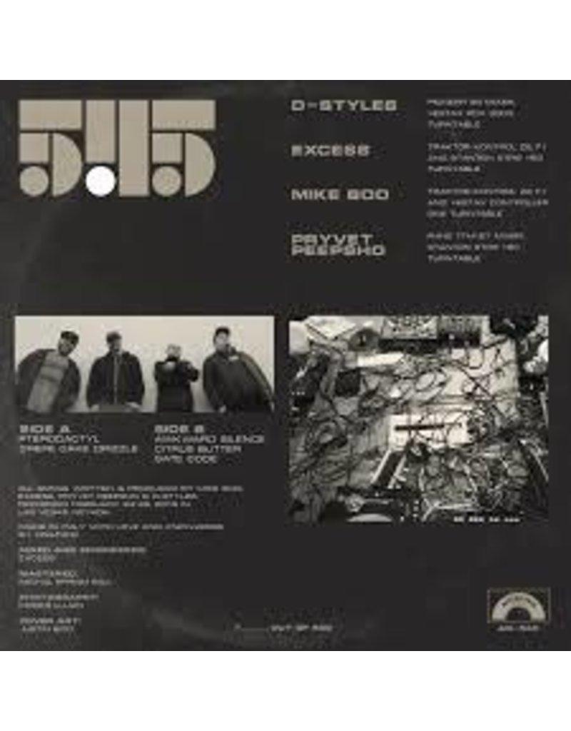 545 by D-Styles, Excess, Mike Boo & Pryvet Peepsho