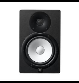 Yamaha Yamaha HS8 Powered Studio Monitor