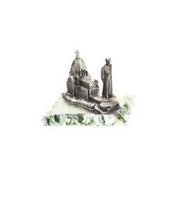 Miniature Replica of Saint-Joseph's Oratory
