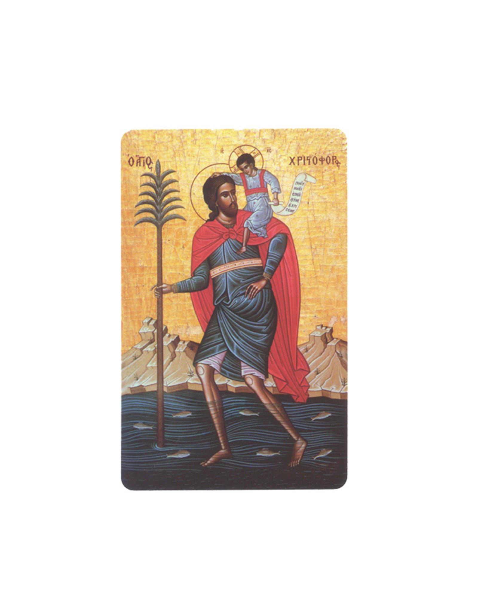Saint Christopher prayer card