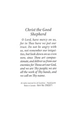 Good Shepherd prayer card