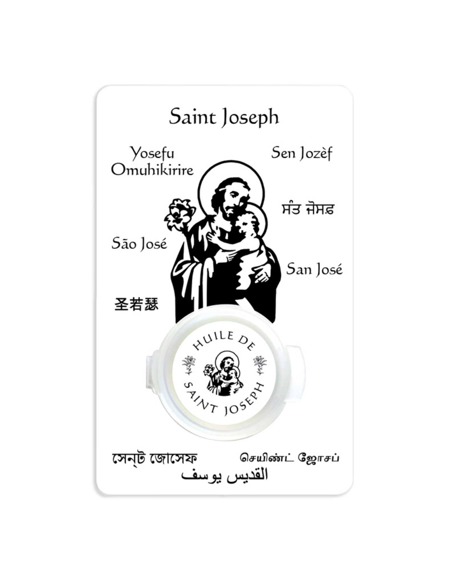Carte prière avec huile de saint Joseph