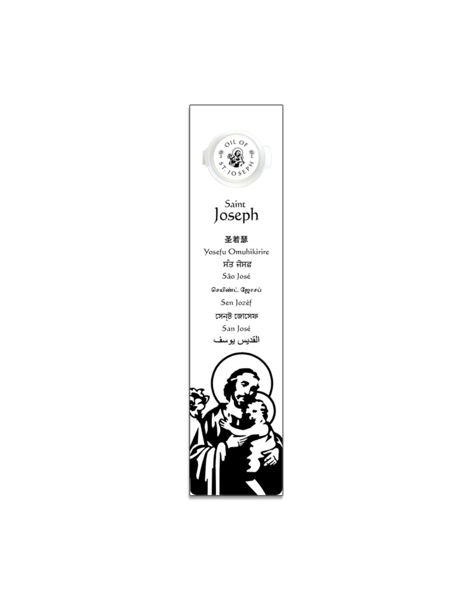 Bookmark with prayer and Saint Joseph oil