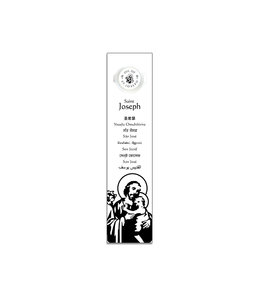 Bookmark with prayer and Saint Joseph oil