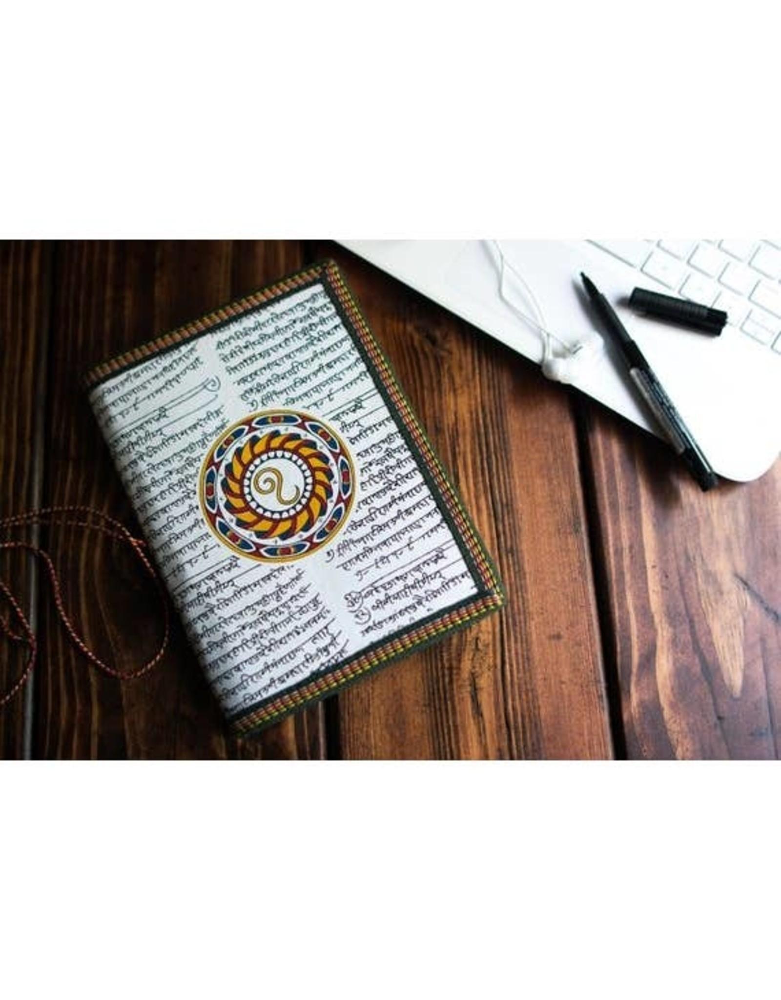 Leo Zodiac Journal - Small
