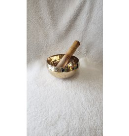Hand Hammered Singing Bowl - Small - Plain
