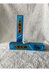 Morning Star Incense Sticks 50 ct. | Jasmine