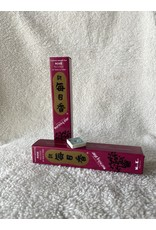 Morning Star Incense Sticks 50 ct. | Rose
