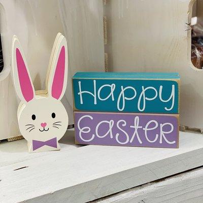 Happy Easter Bunny Blocks