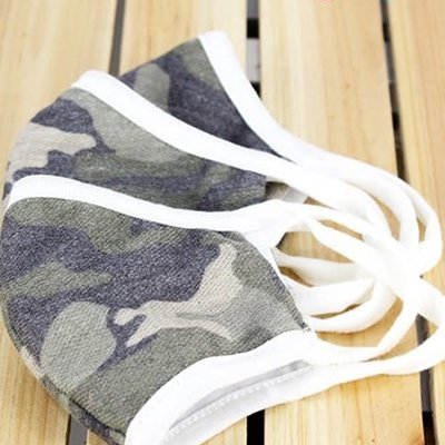 Clothing of America Kids Camo Mask (Not Medical Grade)