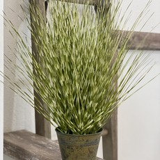 Boston International Zebra Grass Faux Plant