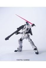 Bandai #101 RX-0 Unicorn Gundam (Unicorn Mode)