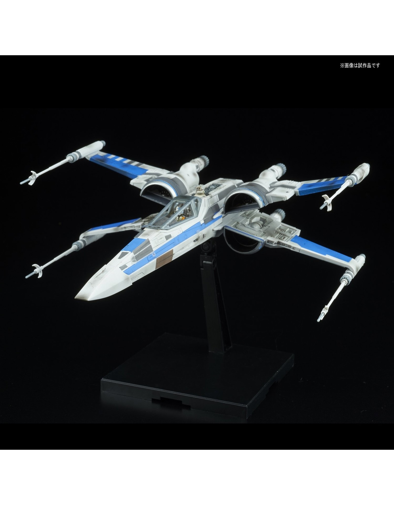 Bandai Blue Squadron Resistance X-Wing
