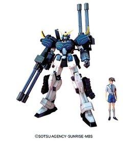 Bandai EW-04 Gundam Heavyarms Custom