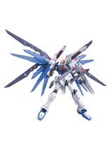 Bandai #05 Freedom Gundam RG