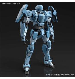 Bandai M-9 Gernsback Ver IV Aggressor Squadron