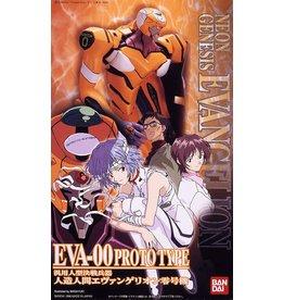Bandai #03 EVA-00 Prototype Yellow Rei