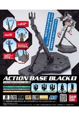 Bandai Action Base 1 - Black