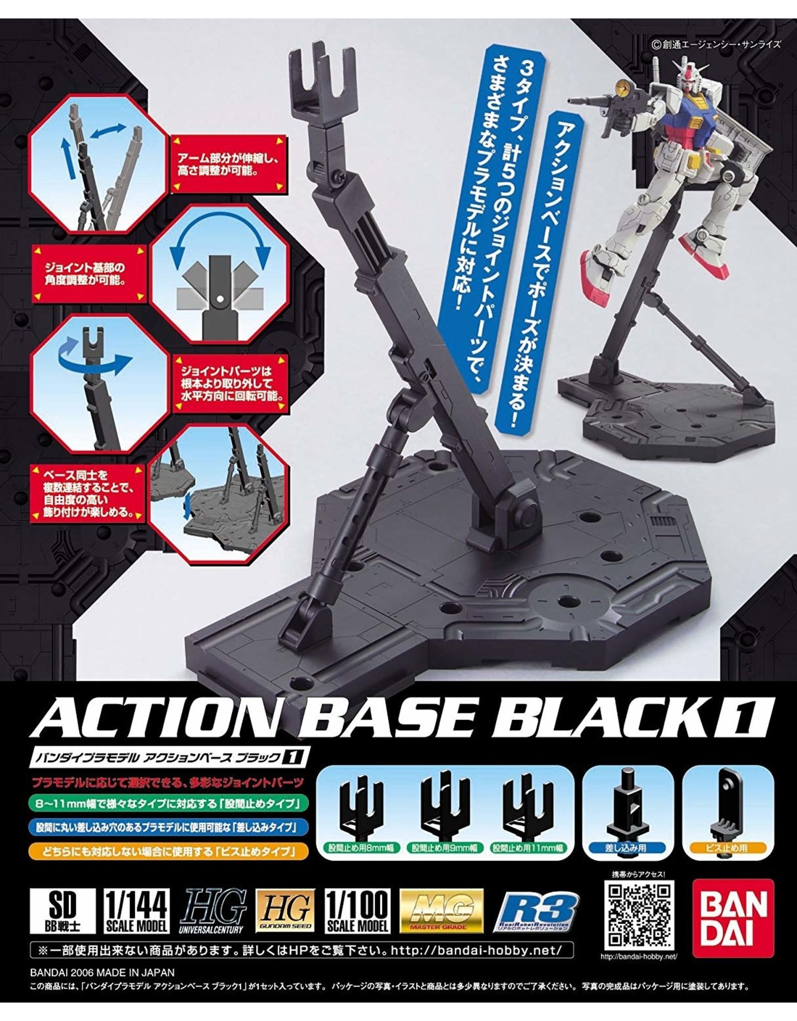 Bandai Action Base 1 - Black