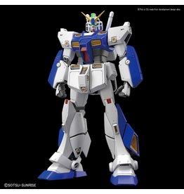 Bandai Gundam NT-1 (Ver 2.0) MG