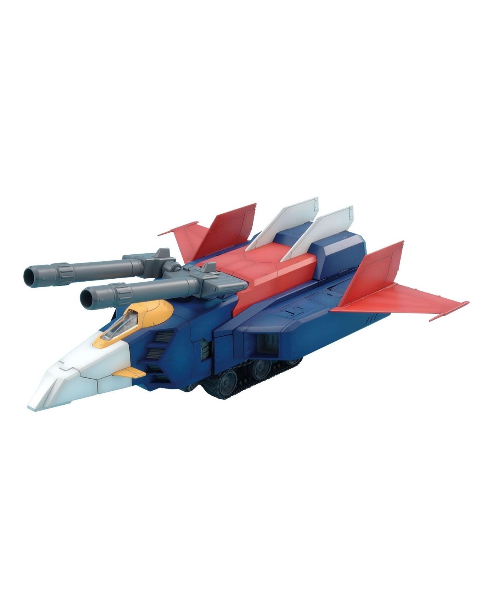 Bandai G-Fighter MG