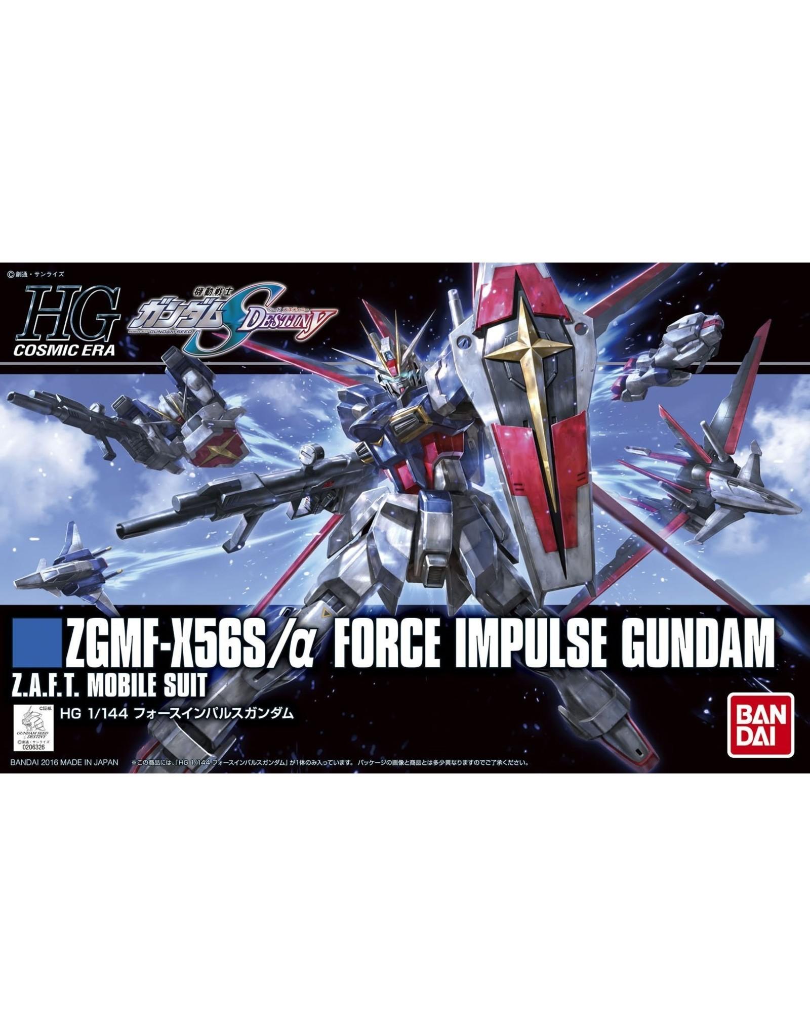 Bandai #198 Force Impulse Gundam