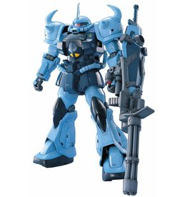 Bandai MS07B-3 Gouf Custom Gundam MG