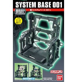 Bandai System Base 001 - Black
