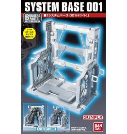 Bandai System Base 001 - White