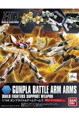 Bandai #10 Gunpla Battle Arms