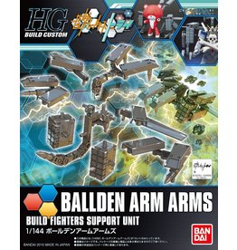 Bandai #22 Ballden Arm Arms