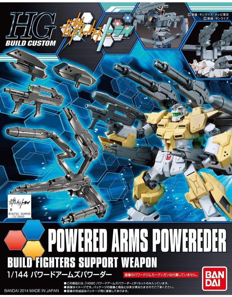 Bandai #14 Powered Arms Powereder
