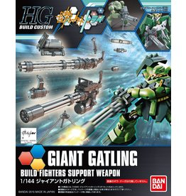 Bandai #23 Giant Gatling