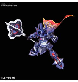 Bandai LBX The Emperor