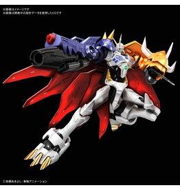 Bandai Omegamon (Amplified)