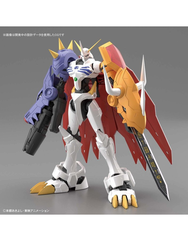 Bandai Omegamon (Amplified)