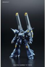 Bandai #08 Kampfer Amazing Gundam